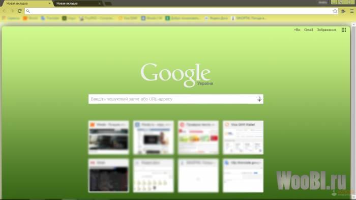 Как создать свою тему для google chrome - Njkmznnb.ru